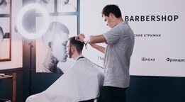 Moscow Barbershop Tour